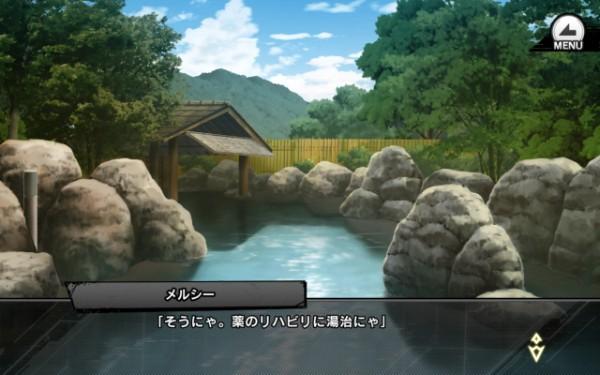メルシー風呂