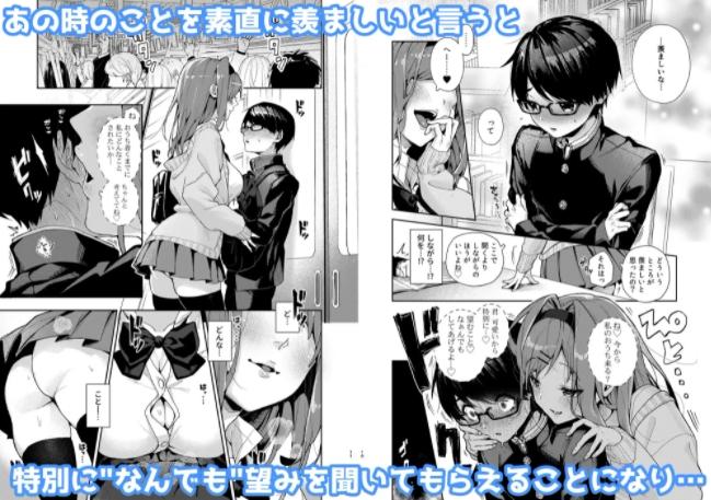 【エロ漫画】優等生くん、えっちなおねーさんにあまやかされまくり(乙女向け)「サークル:Rifuroom」【同人誌・コミック】#3