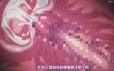 「あ‥ああぁぁーーー!!!」ふたなり巨根ち〇ぽで子宮に精液注ぎ込まれて絶頂アクメ!
