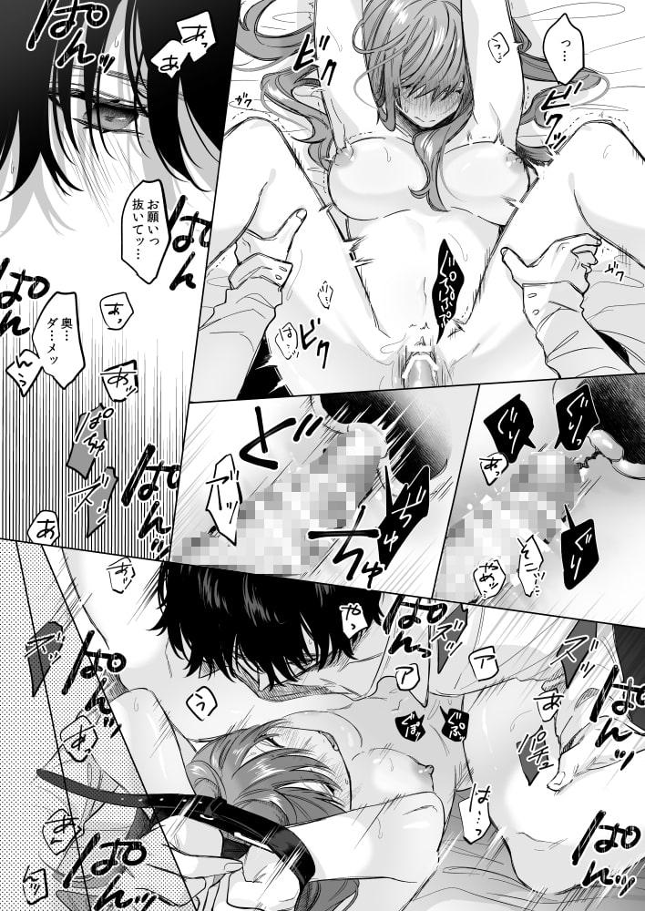 【エロ漫画】冷徹王子は溺愛の素質があるかもしれない「サークル:になこ275」【同人誌・コミック】#5