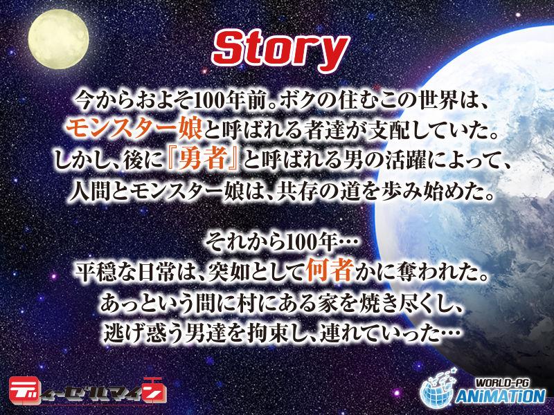 【モーションアニメ】○されヒーロー~みんながボクの精液を狙ってる…!?~ The Motion Anime[ディーゼルマイン]#1