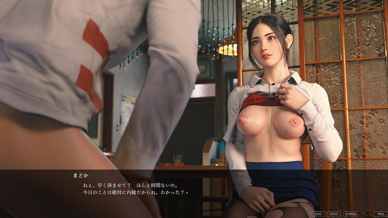 【3DCG】姦通マリアージュ 旦那に内緒で他人棒で‥NTR![令閨アルデヒド]