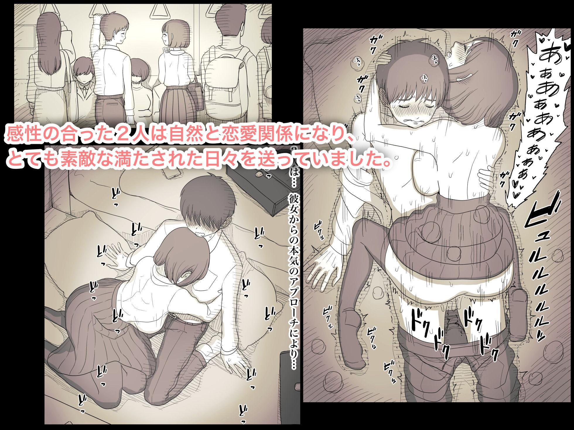 【エロ漫画・同人コミック】隠れM女子の草食系な彼氏をハードプレイでS化させる育成物語【ひまわりのたね】#1