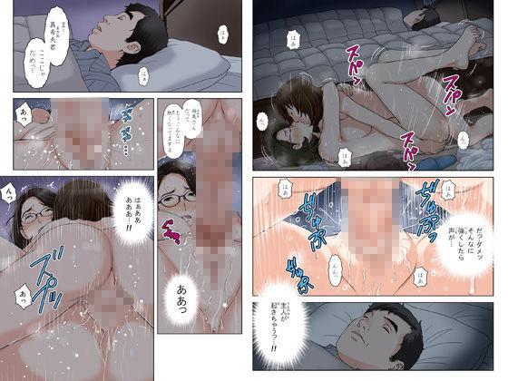 【エロ漫画】 友母玩具 -母がアイツ(同級生)の玩具に堕ちるまで-「サークル:かるきやカンパニー」【同人誌・コミック】#5
