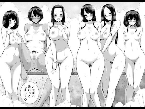 【エロ漫画】 七夏の楽園2~田舎の学校で美少女ハーレム~突然出会った6人の少女たちと‥(温泉で洗いっこ編)「サークル:赤月みゅうと」【同人誌・コミック】#1