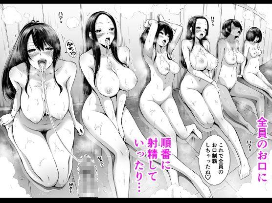 【エロ漫画】 七夏の楽園2~田舎の学校で美少女ハーレム~突然出会った6人の少女たちと‥(温泉で洗いっこ編)「サークル:赤月みゅうと」【同人誌・コミック】#5
