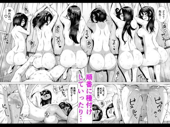 【エロ漫画】 七夏の楽園2~田舎の学校で美少女ハーレム~突然出会った6人の少女たちと‥(温泉で洗いっこ編)「サークル:赤月みゅうと」【同人誌・コミック】#6