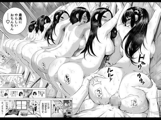 【エロ漫画】 七夏の楽園2~田舎の学校で美少女ハーレム~突然出会った6人の少女たちと‥(温泉で洗いっこ編)「サークル:赤月みゅうと」【同人誌・コミック】#7