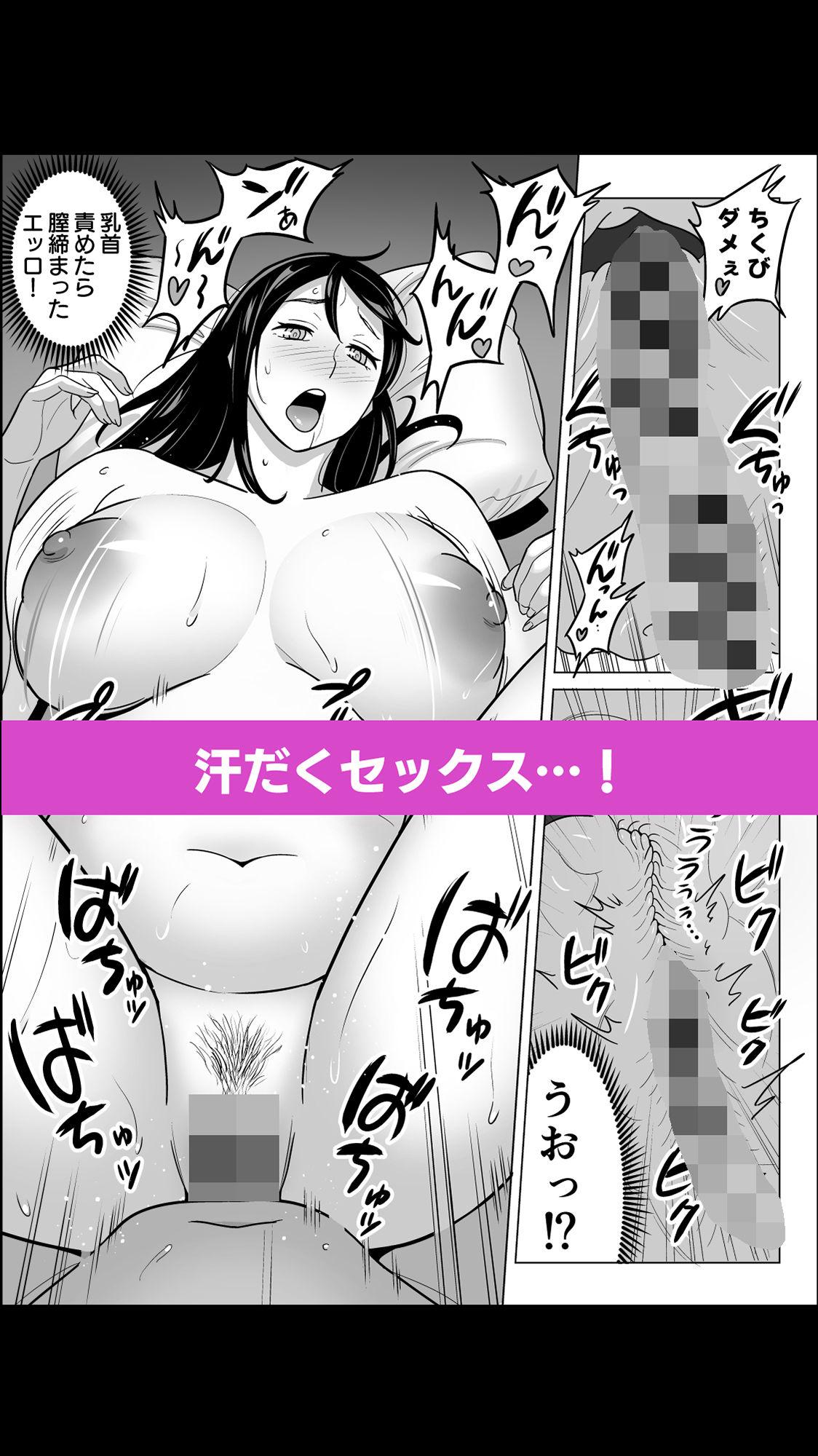 【エロ漫画】朗報!激安風俗で大当たり引いたwww最強コスパ嬢と秘密の関係!「サークル:アルプス一万堂」【同人誌・コミック】#8