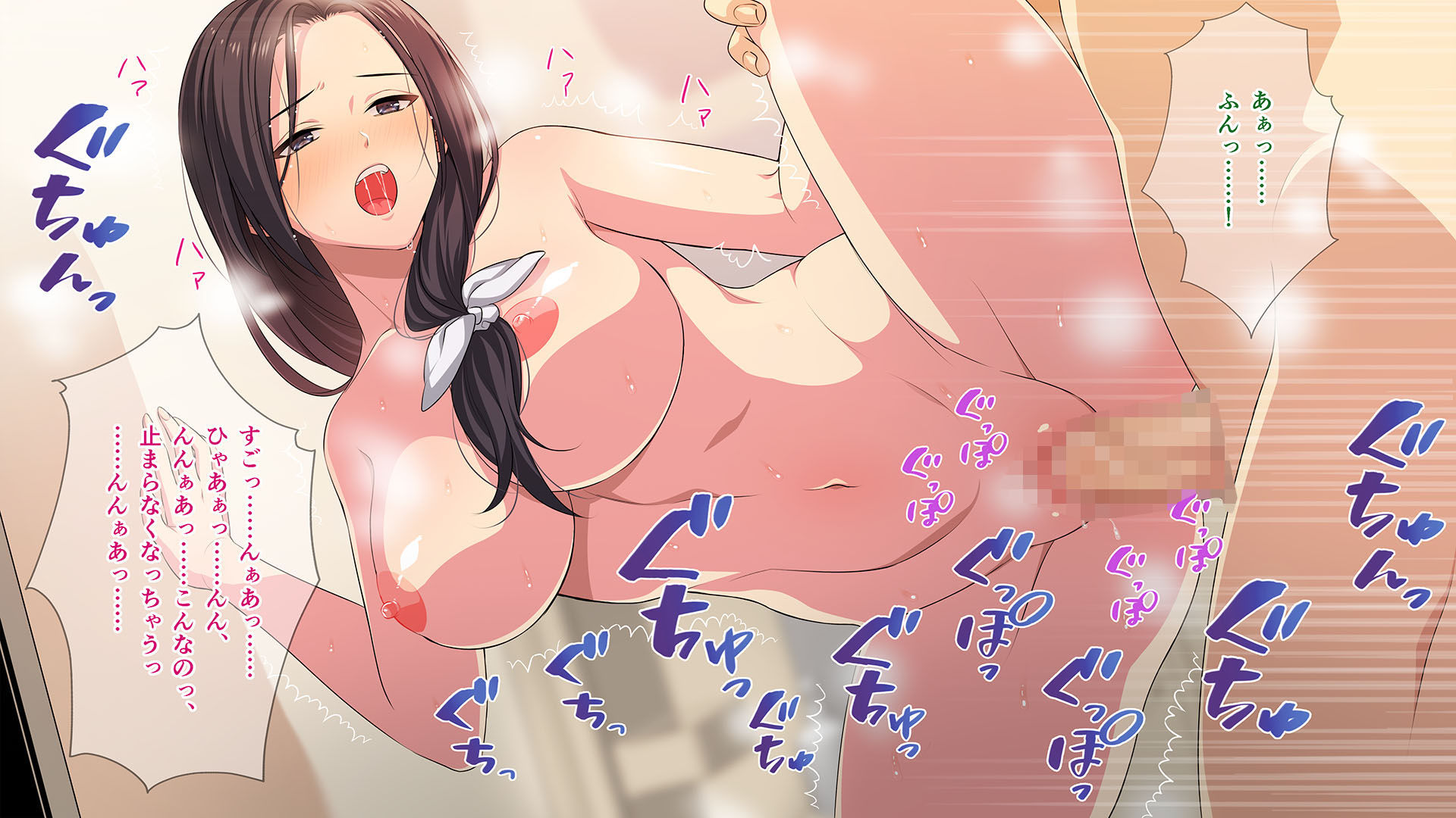 【エロ漫画】 美人酔っ払い上司を孕ませてやった話。君の彼女を内緒で孕ませて‥「サークル:しまりす亭」【同人・CG】#5