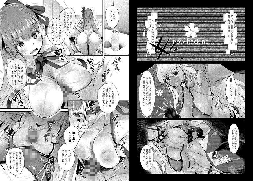 【エロ漫画】水着BB搾精合同 淫蕩のラストリゾート 全編オール搾精のR18マンガ!「サークル:角砂糖」【同人誌・コミック】#5