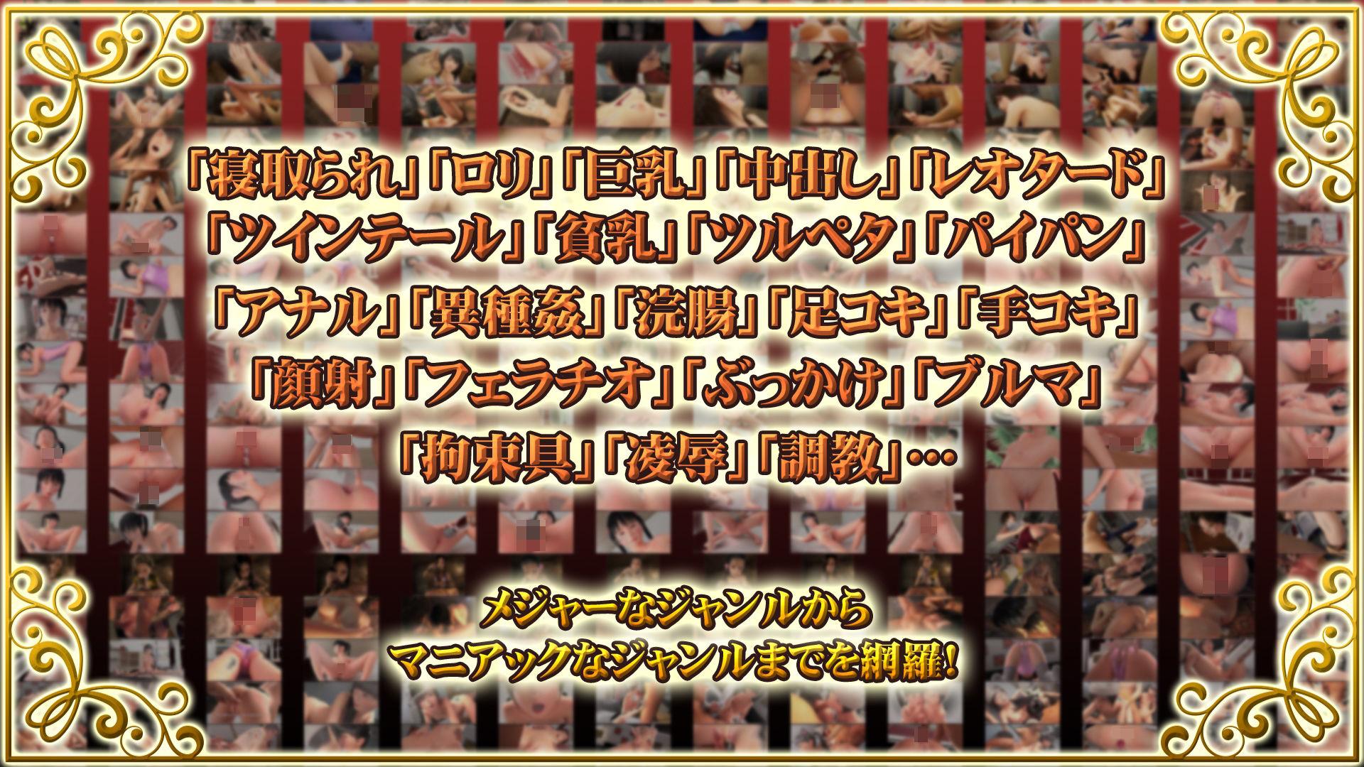 【3DCG】アトリエこぶ全作品集 同人活動13年分をまとめた3Dエロアニメ!#3