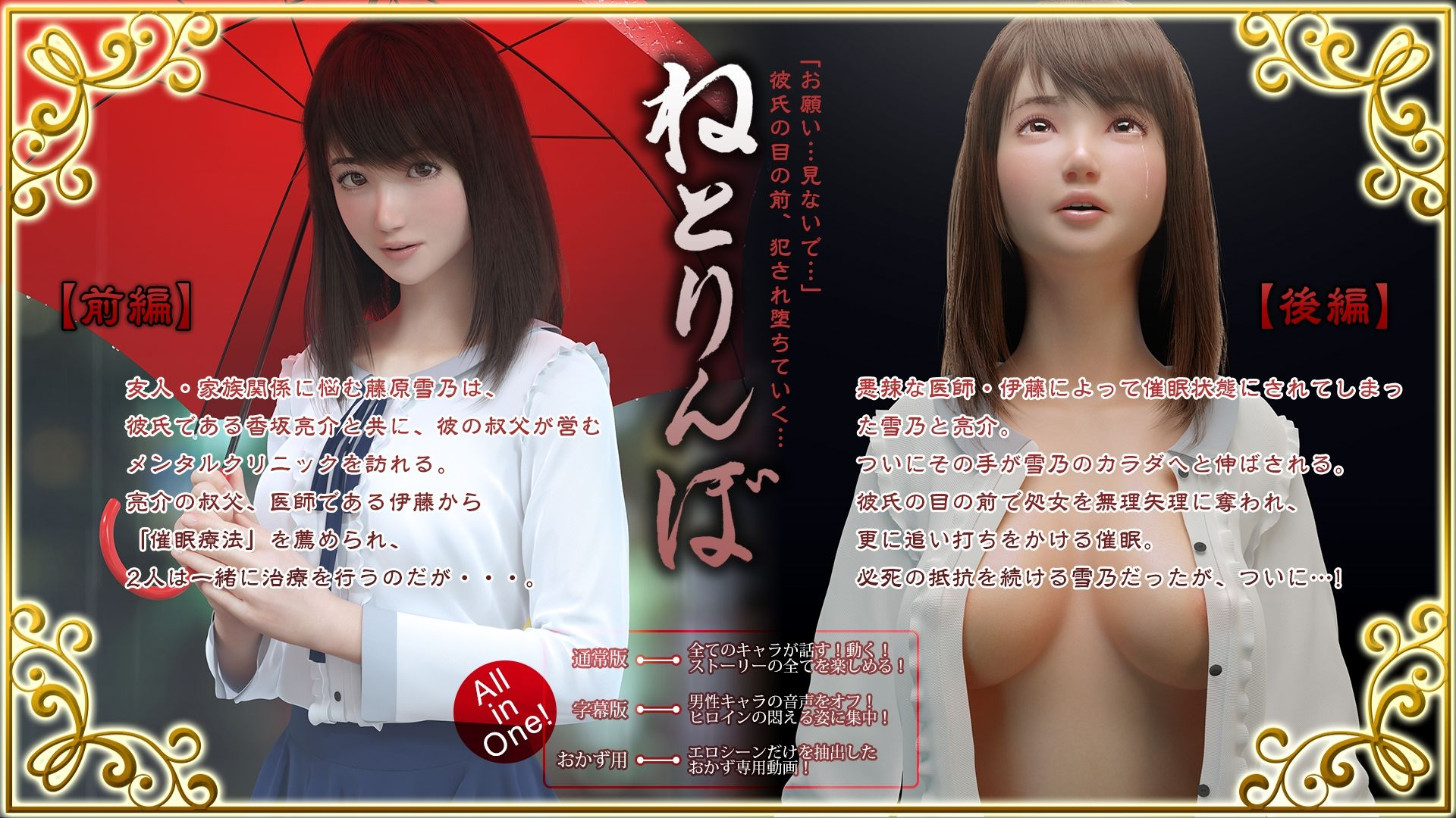 【3DCG】アトリエこぶ全作品集 同人活動13年分をまとめた3Dエロアニメ!#5