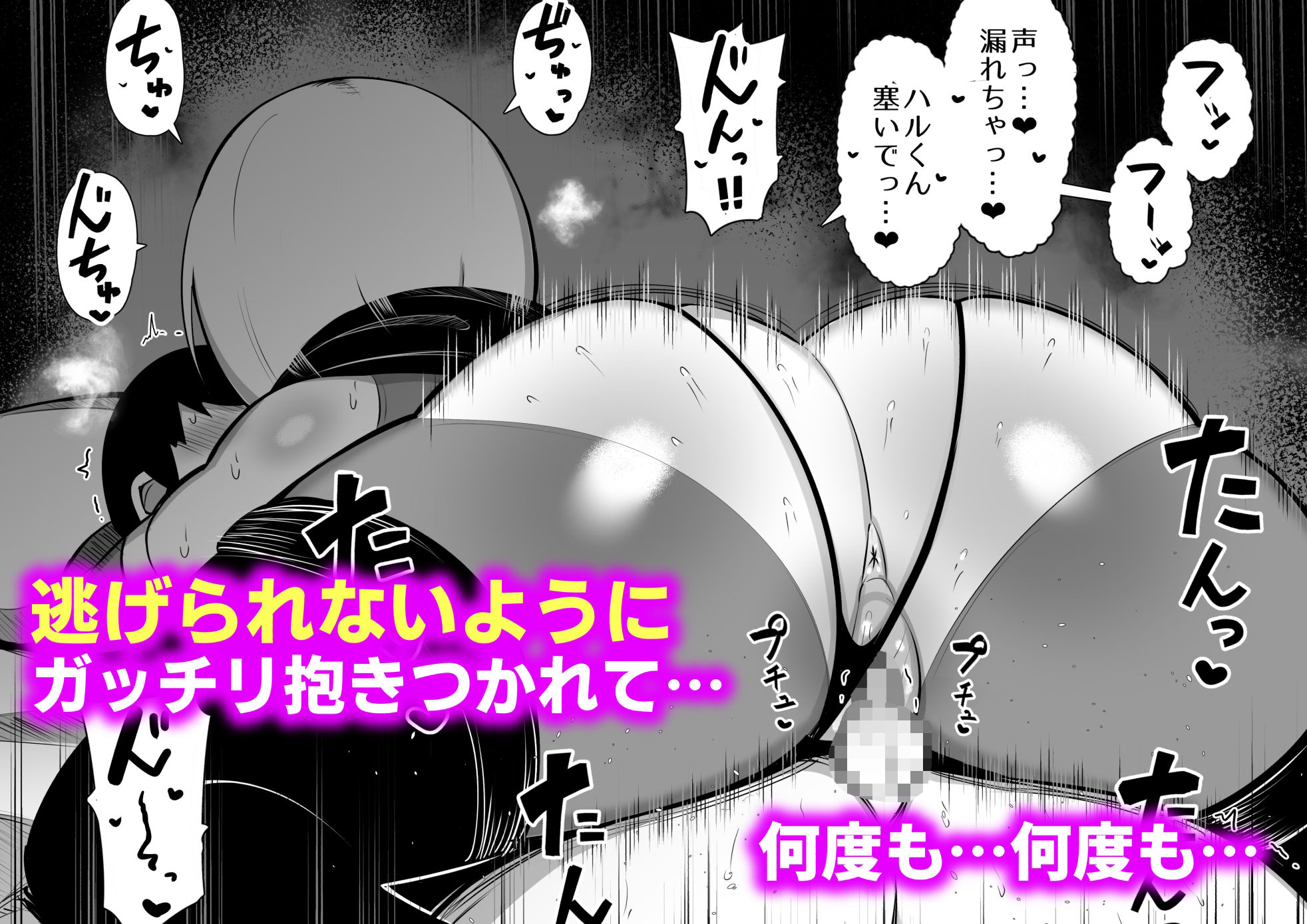 【エロ漫画】拾った捨てエルフ達に溺愛されて敷かれるまでの話 。おねショタ×巨乳エルフ×イチャラブ3P「サークル:ふらいでぃっしゅ」【同人誌・コミック】#5