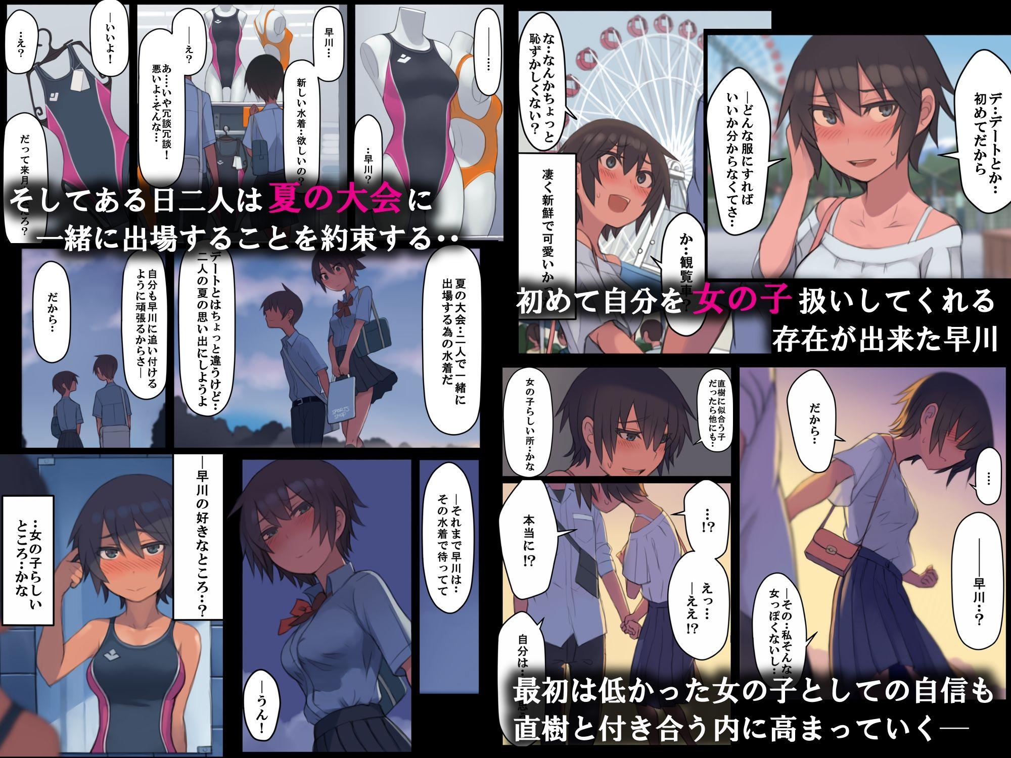 【エロ漫画】少女が大人になる季節 さようなら夏の日「サークル:LVIXXX」【同人誌・コミック】#2