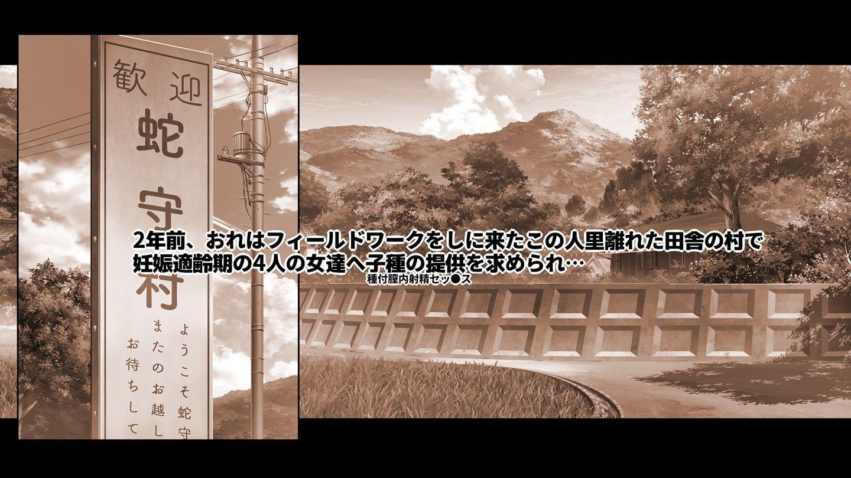 【エロ漫画】GoToコヅクリ2ndseason 今回は海で子作り三昧♥「サークル:クレスタ」【同人・CG】#1