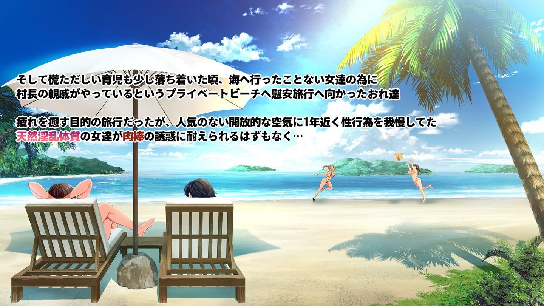【エロ漫画】GoToコヅクリ2ndseason 今回は海で子作り三昧♥「サークル:クレスタ」【同人・CG】#3