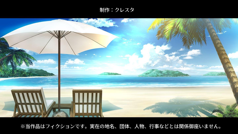 【エロ漫画】GoToコヅクリ2ndseason 今回は海で子作り三昧♥「サークル:クレスタ」【同人・CG】#7