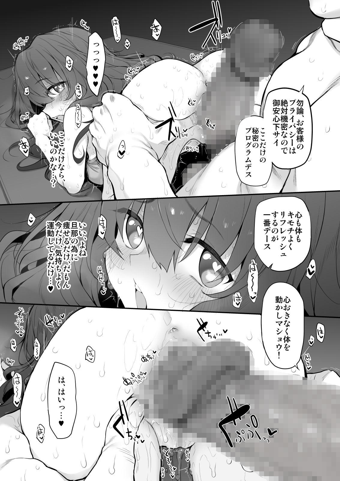 【エロ漫画】ヨガリツマ 人妻寝取られセックス Marked-girlsOrigin Vol.7「サークル:Marked-two」【同人誌・コミック】#4