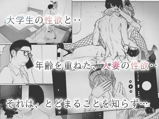 【エロ漫画】タネヅケハラマセル 隣のヒトヅマさんの日常 NTR×人妻「サークル:平仮名で、べろきす」【同人誌・コミック】#2