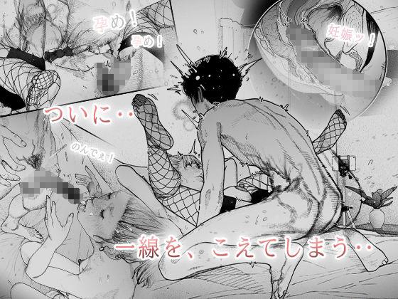 【エロ漫画】タネヅケハラマセル 隣のヒトヅマさんの日常 NTR×人妻「サークル:平仮名で、べろきす」【同人誌・コミック】#3