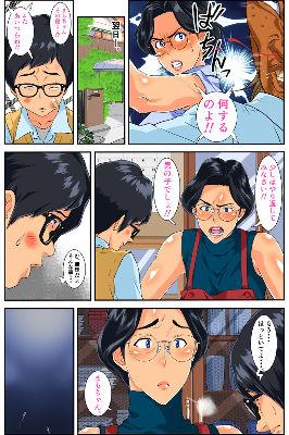 【エロ漫画】息子の身代わりにDQNに抱かれる堅物で勝気な爆乳ママ!「サークル:モスキートマン」【同人誌・コミック】#1
