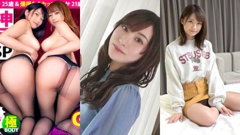 【MGS 素人動画】2021年3月29日〜4月4日 週間ランキング トップ10