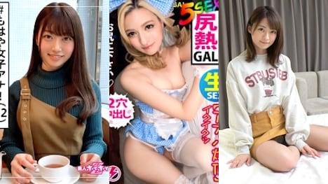 【MGS 素人動画】2021年4月5日〜4月11日 週間ランキング トップ10
