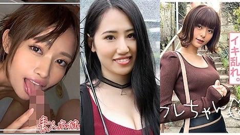 【FANZA 素人動画】2021年5月1日〜5月31日 月間ランキング トップ10