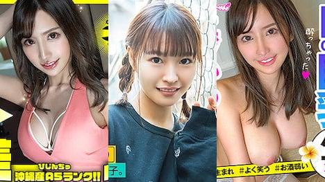 【FANZA 素人動画】2021年7月26日〜8月1日 週間ランキング トップ10