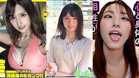 【FANZA 素人動画】2021年9月6日〜9月12日 週間ランキング トップ20