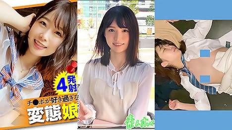 【FANZA 素人動画】2021年9月13日〜9月19日 週間ランキング トップ20
