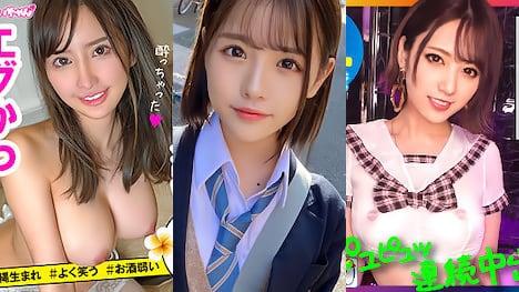 【FANZA 素人動画】2021年10月11日〜10月17日 週間ランキング トップ20