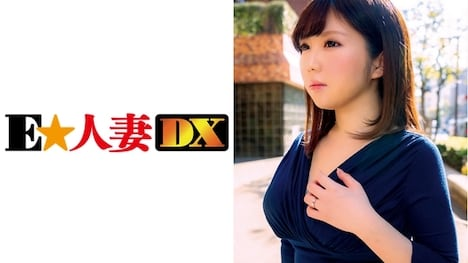 299EWDX-356.jpg