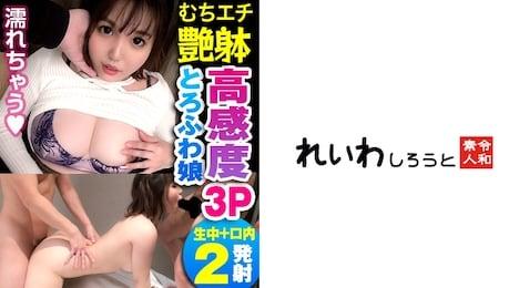 383REIW-070.jpg