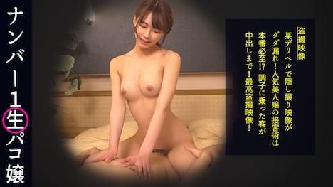 498DDH-016.jpg