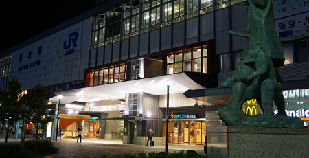 okayama_city.jpg