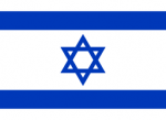 256px-Flag_of_Israel イスラエル