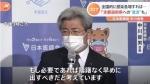 news4266754_50.jpg
