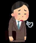 tameiki_businessman.png