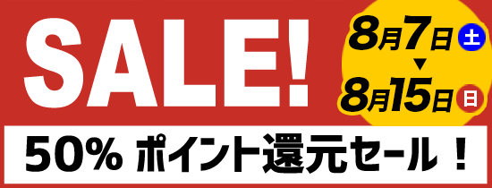 202108sale_now_550x210.png