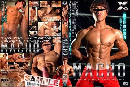 [X-BODY] MACHO -木下修平-.jpg