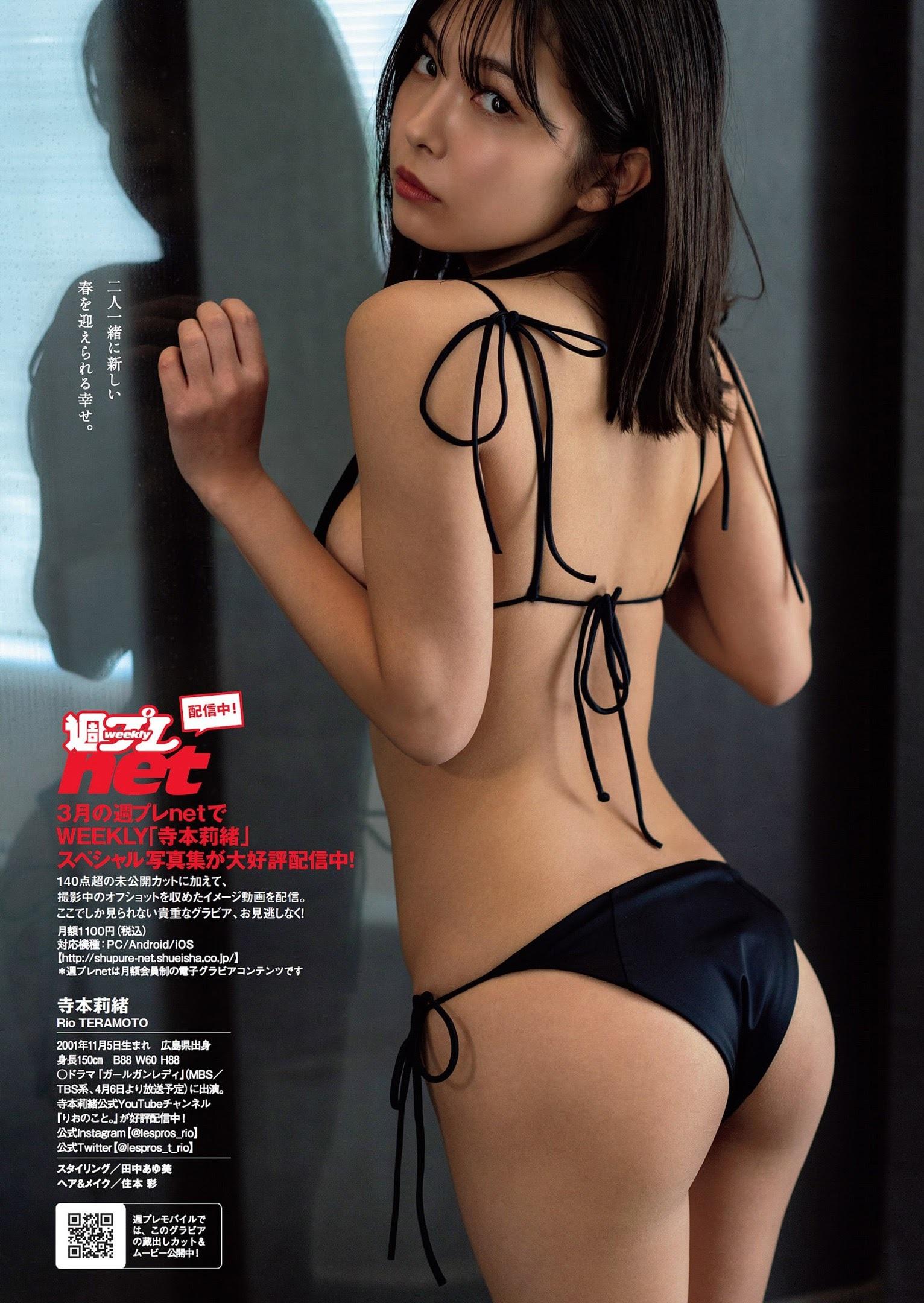寺本莉緒186