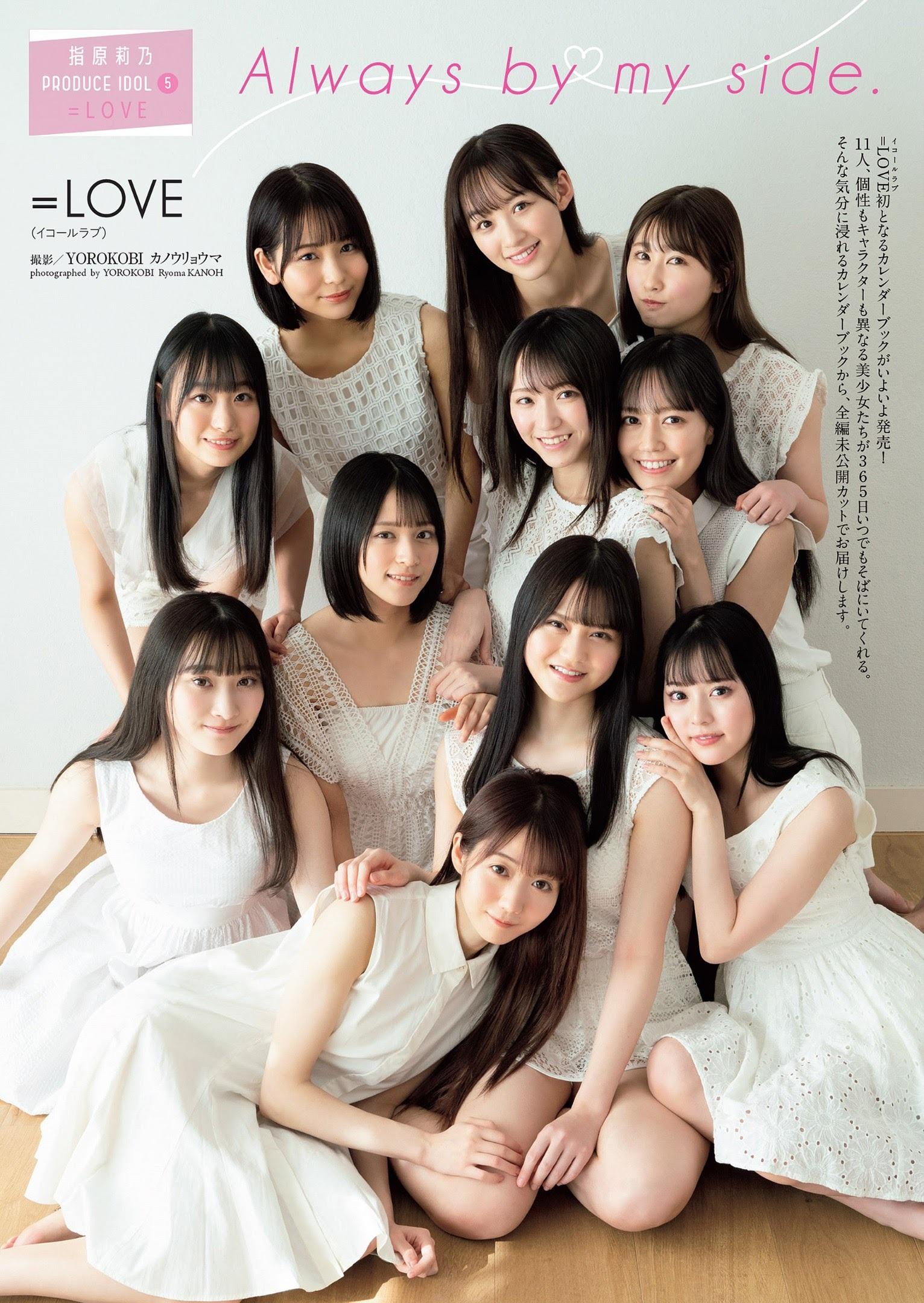 =LOVE1
