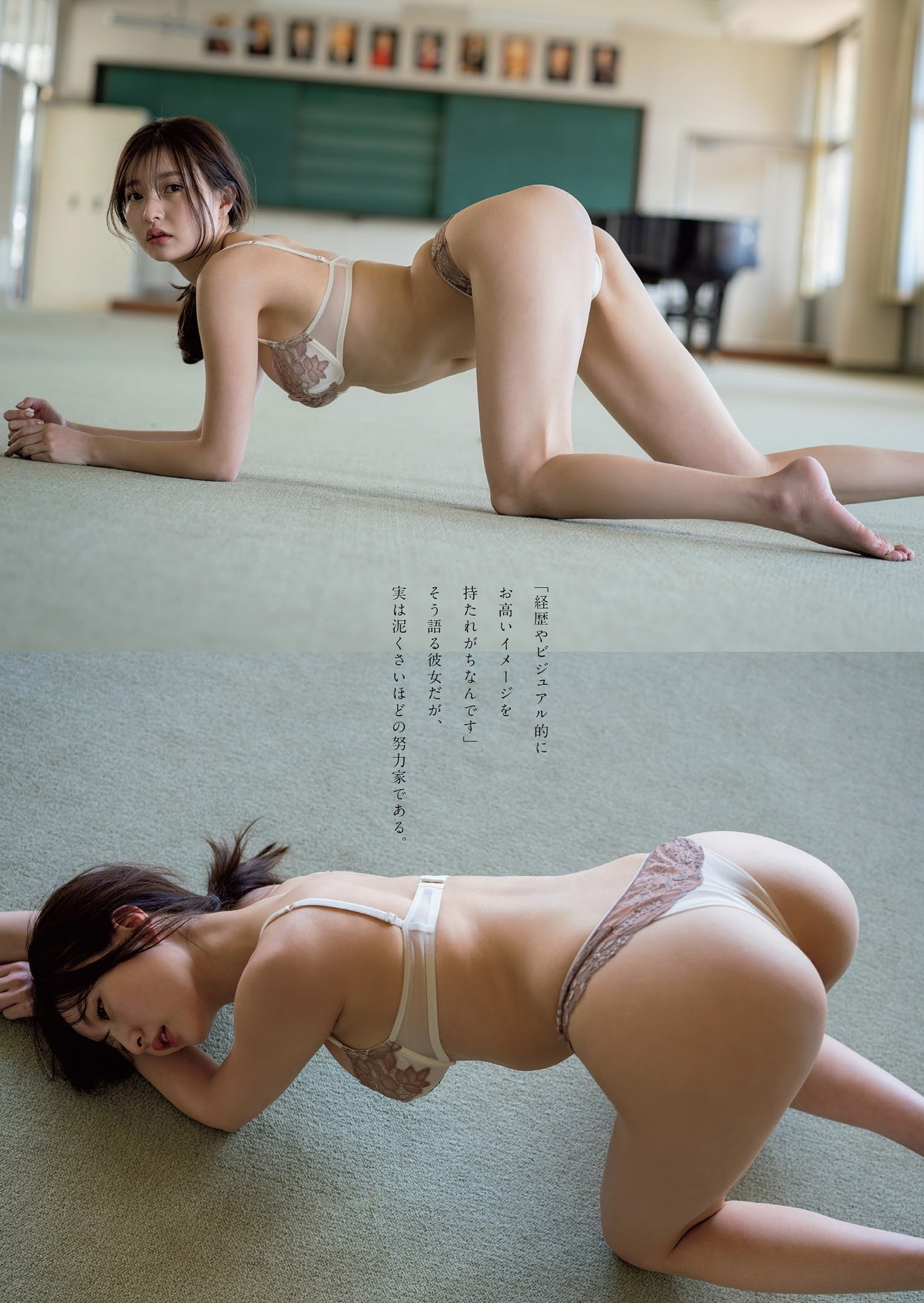 橋本萌花 66