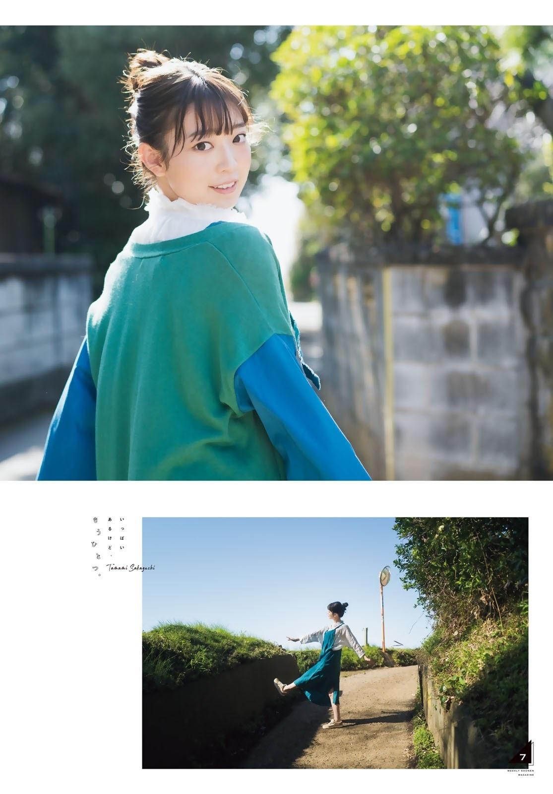 阪口珠美7