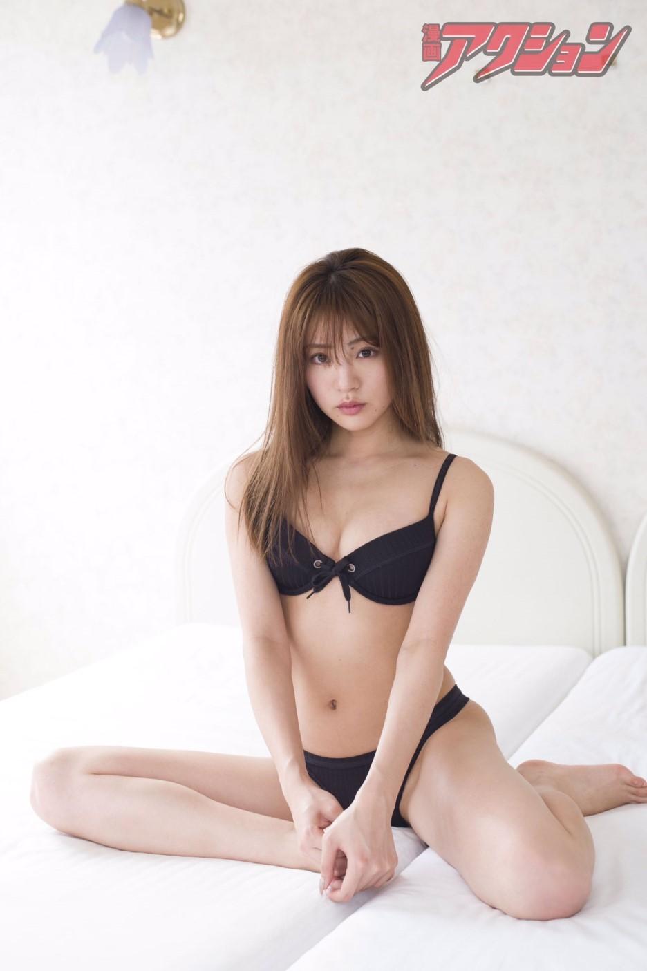 志田友美161