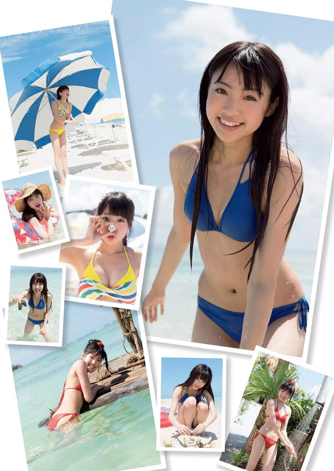 志田友美173