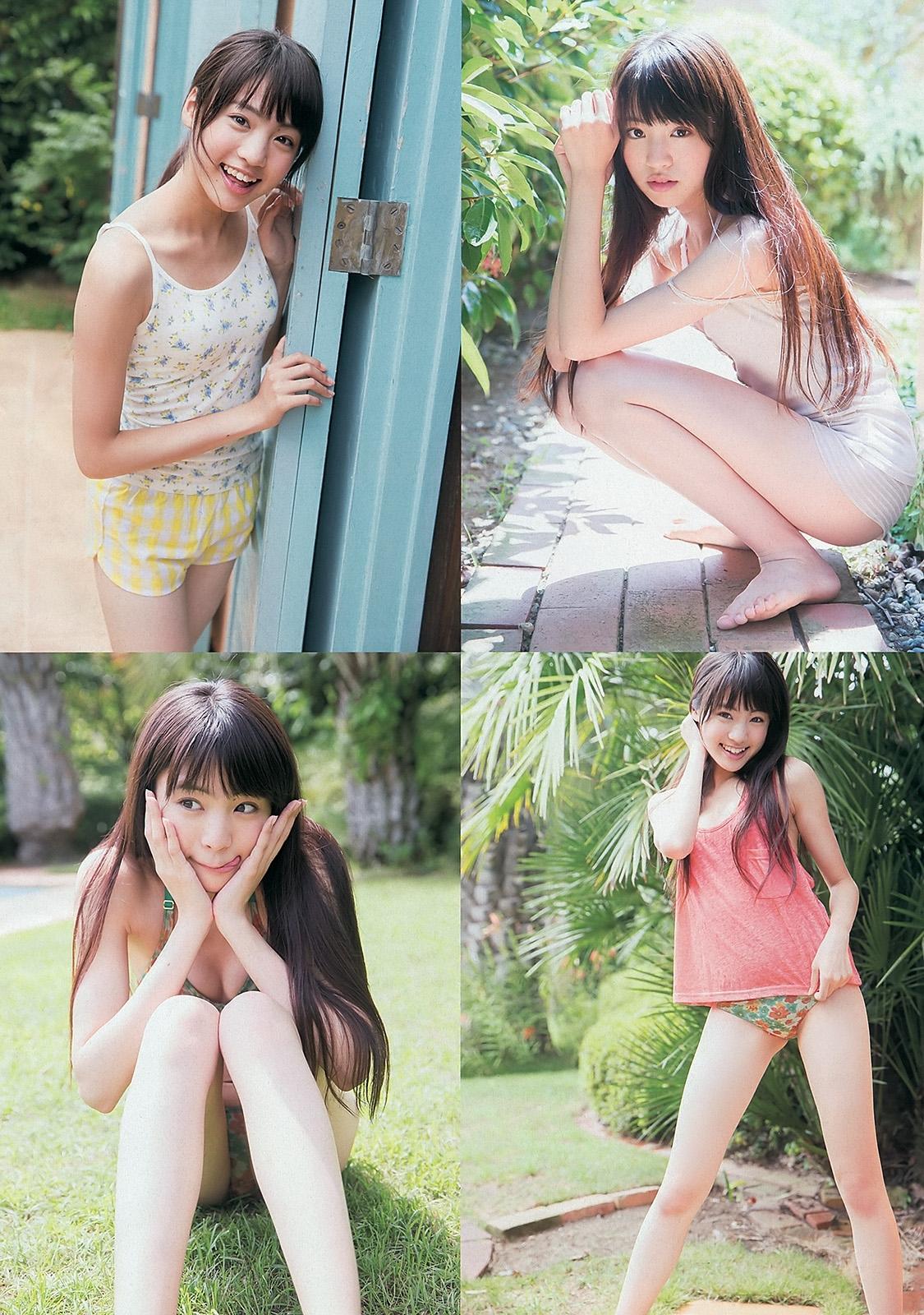 志田友美189
