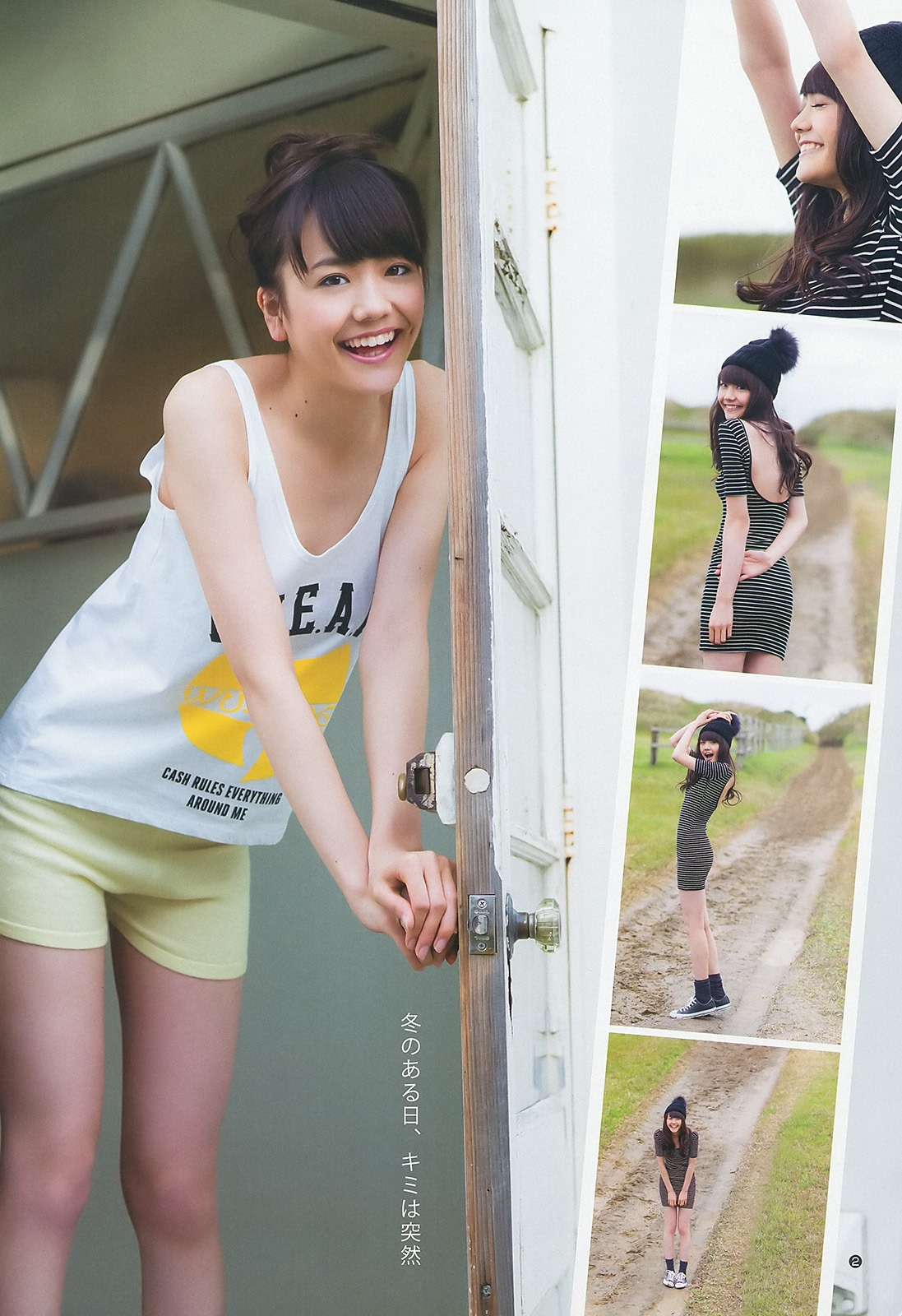 松井愛莉13